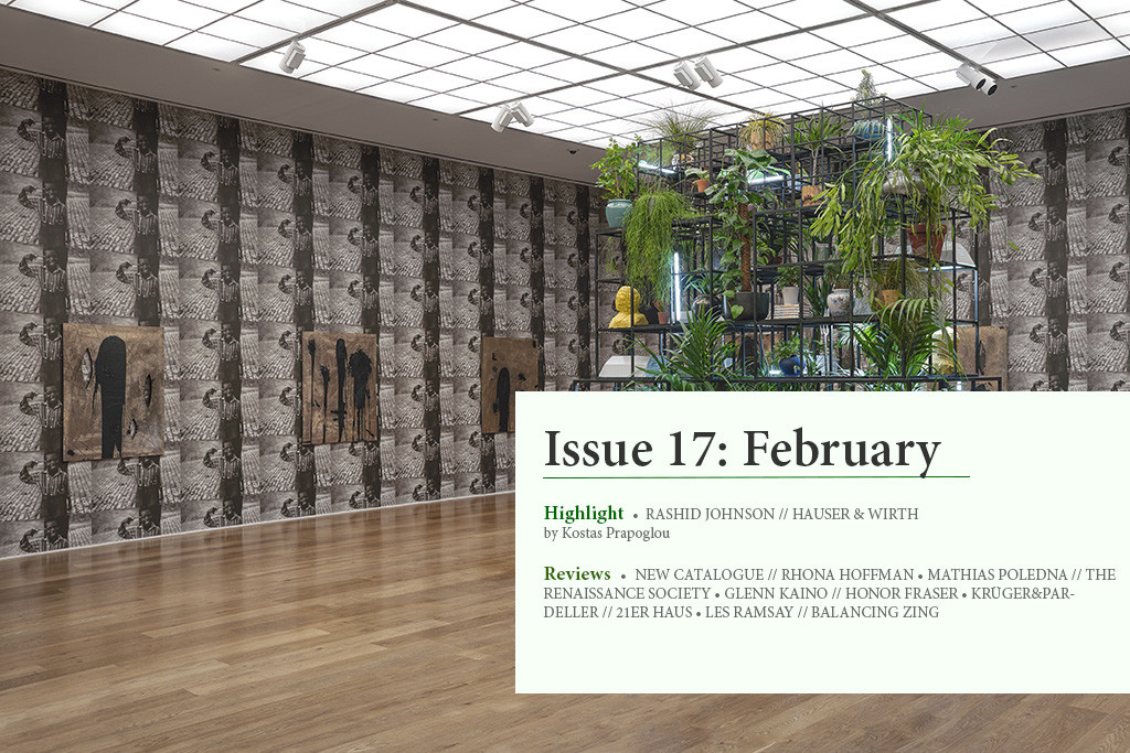 Issue17-1024x683
