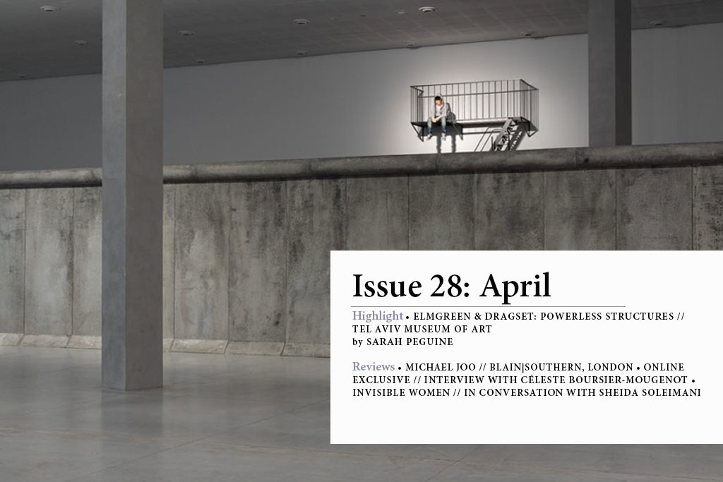 Issue28
