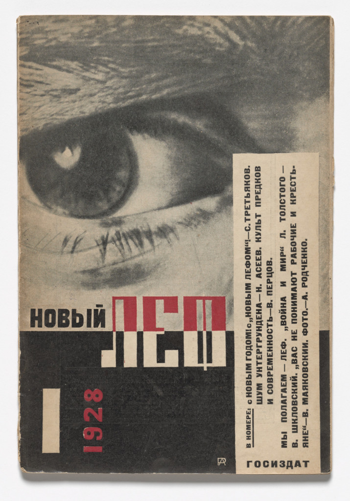 Aleksandr Rodchenko (Russian, 1891–1956). Cover design for Novyi LEF: Journal of the Left Front of the Arts, no. 1. 1928. Letterpress, page: 9 1/16 x 6″ (23 x 15.2 cm). The Museum of Modern Art, New York. Gift of The Judith Rothschild Foundation.