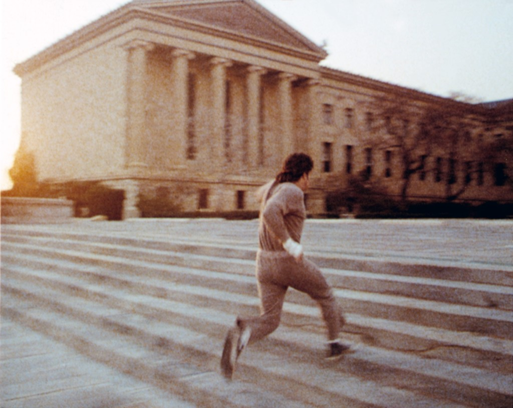 Sylvester Stallone, ROCKY II, 1979, film still. (c)United Artists. Courtesy: Everett Collection.