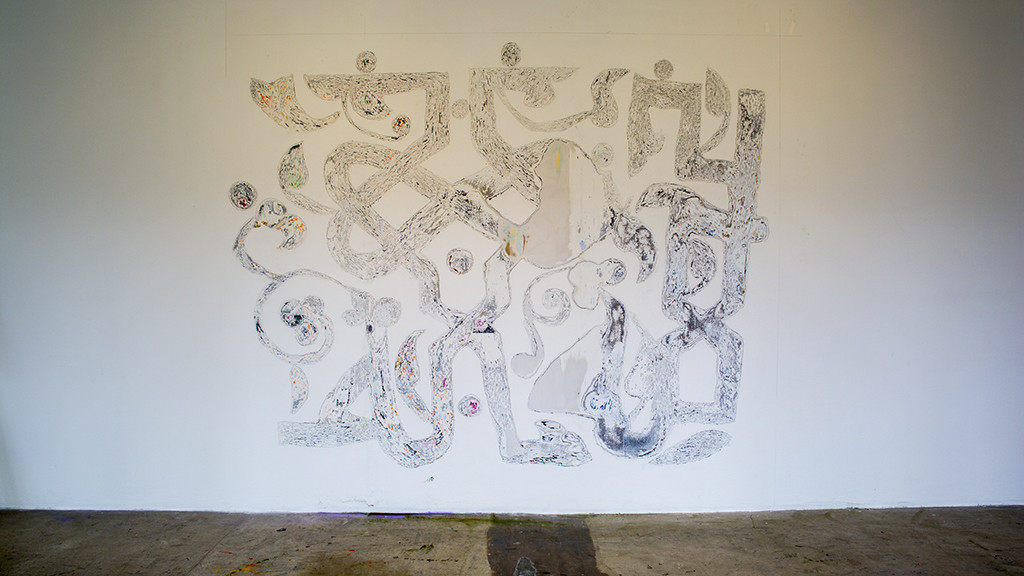 Reverse Archeology, 8.5 ft x 8.5 ft, Maryam Taghavi, Sullivan Galleries, 2017