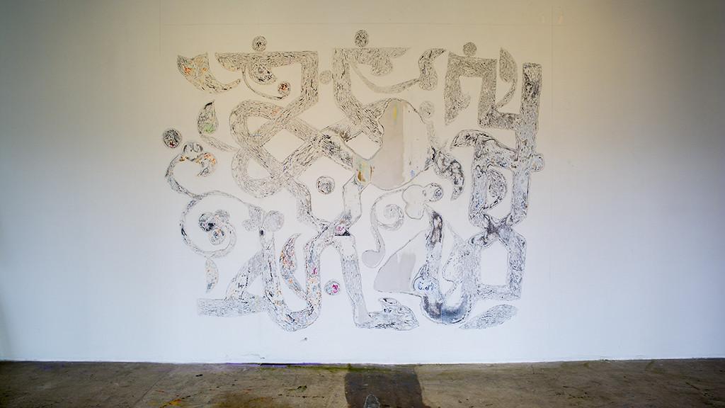 Reverse Archeology, 8.5 ft x 8.5 ft, Maryam Taghavi, Sullivan Galleries, 2017